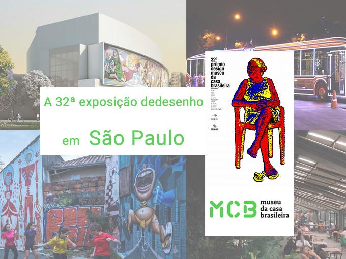 Museo de la Casa Brasileña inaugura la exposición 32º do desenho em SP